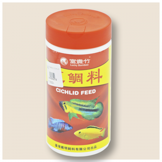 LUCKY BAMBOO - CICHLID FEED  AQUARIUM    FISH   FISH FOODS   Karcher   Hardware Tools in Nairobi    Pet Foods in Nairobi   Garden Tools in Nairobi   DIY Tools in Nairobi Kenya   Power Tools in Nairobi   Mombasa