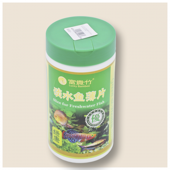 LUCKY BAMBOO FISH FLAKES